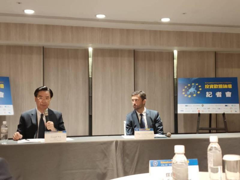 歐洲經貿辦事處處長高哲夫(右)、外交部長吳釗燮(左)出席「2020投資歐盟論壇」記者會。記者徐偉真/攝影