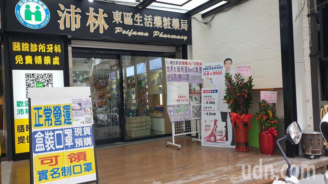北市東區社區藥局的藥師表示,近日的確出現搶購口罩的人潮。記者胡瑞玲/攝影