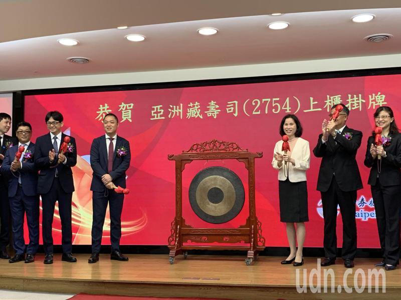 亞洲藏壽司今舉行掛牌典禮。記者林海/攝影