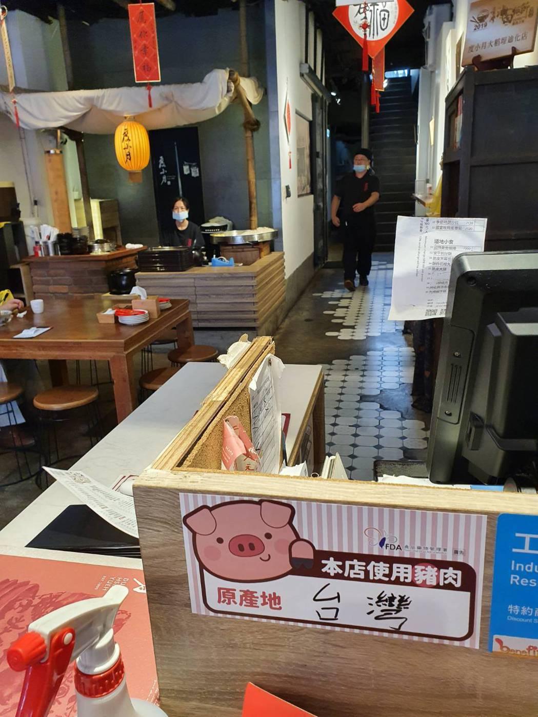 有店家表示只收到一張「豬肉」原產地標示的貼紙。記者楊雅棠/攝影