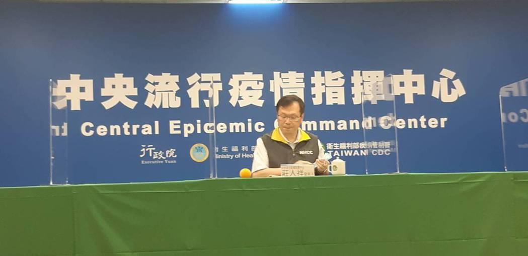 莊人祥表示,執行入境普篩本來就一定會有偽陽性出現。台灣出境者在海外檢驗陽性,「但...