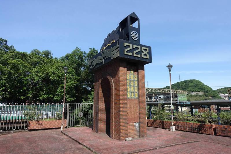 八堵車站旁的二二八紀念碑,是由罹難站長李丹修、副站長許朝宗的遺族推動興建,紀念此事件中喪生的十七名鐵路局員工。(圖/廖志峰提供)