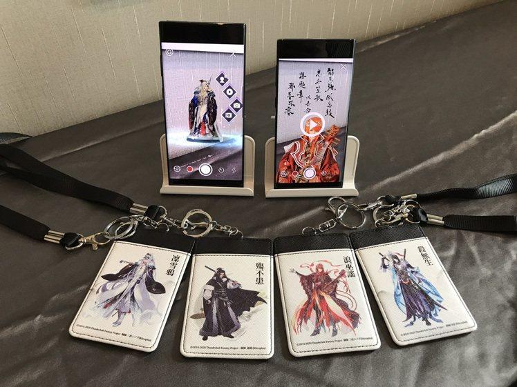 亞太電信攜手霹靂國際多媒體推出「AR魔法小物」多功能票卡夾,搭配專屬手機App掃...