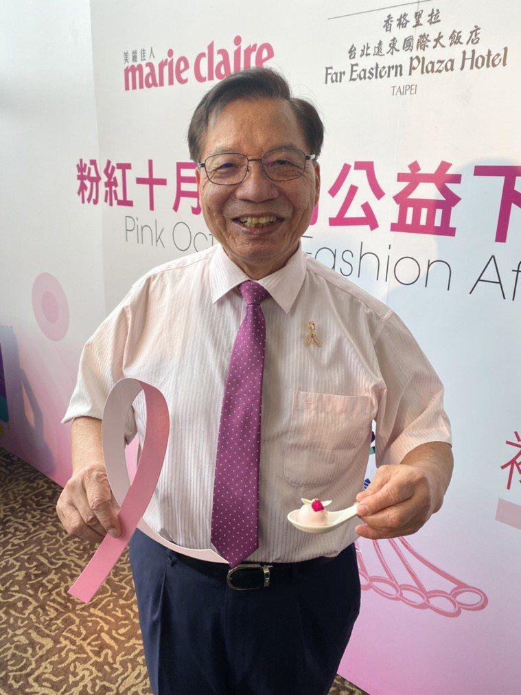 乳癌防治基金會董事長張金堅表示,今年是第二次跟遠東飯店合作,此次下午茶有款甜點造...