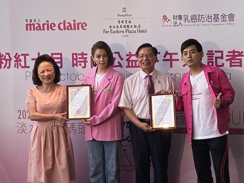 財團法人乳癌防治基金會今與台北遠東飯店、美麗佳人雜誌跨界合作,推出響應乳癌防治月的期間限定「粉紅十月時尚公益下午茶」,所得將捐贈15%予乳癌防治基金會。記者簡浩正/攝影