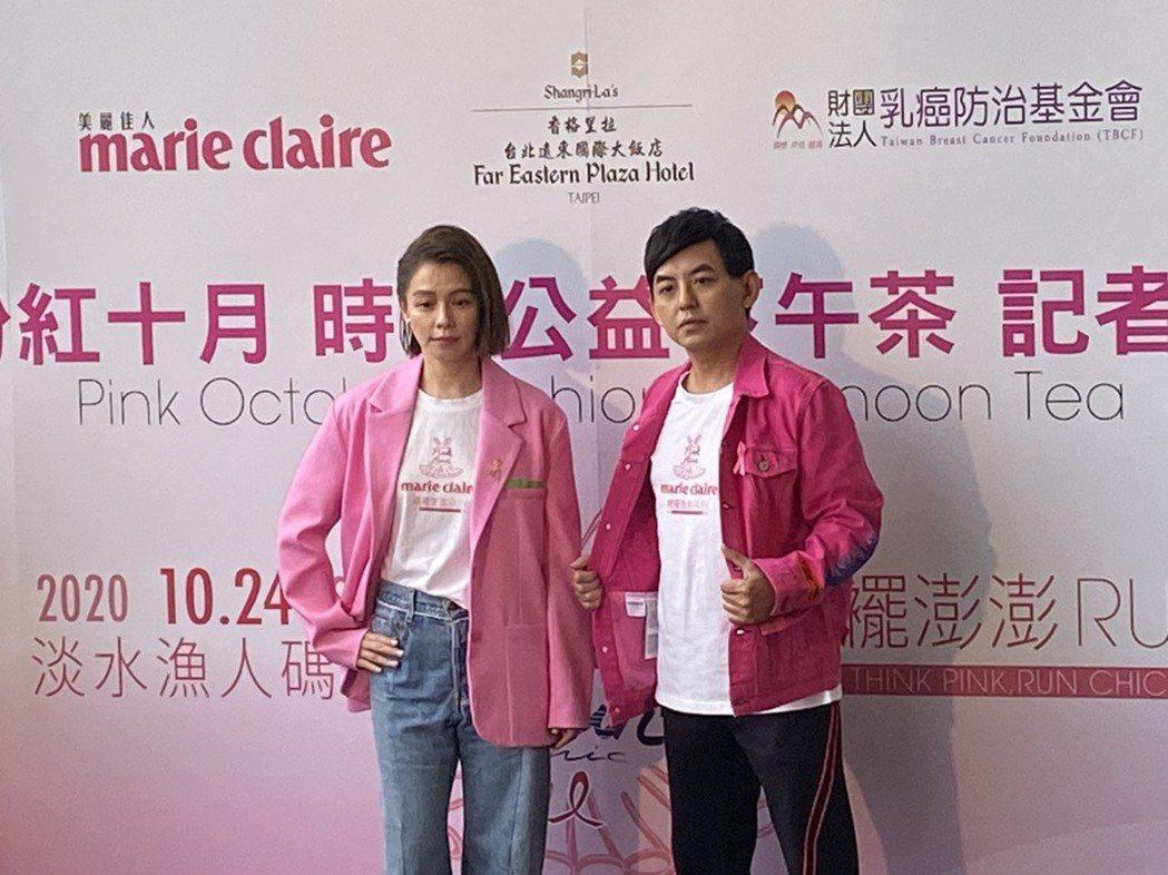 藝人徐若瑄、黃子佼(左到右)今下午一同出席乳癌防治基金會的乳癌防治公益活動,談到...