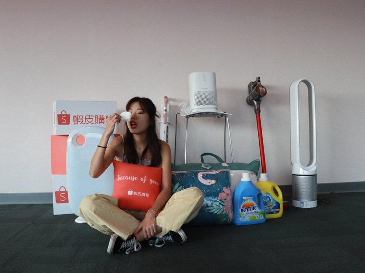 蝦皮購物於即日起至9月22日推出「換季抗敏大作戰」,集結空氣清淨機、吸塵器、掃地...
