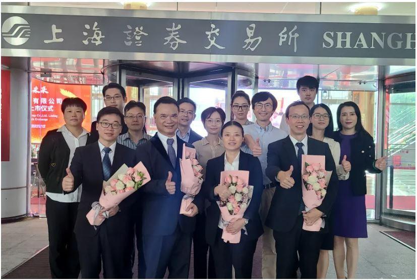 上海證券交易所今(17)日審查通過福立旺精密機電上市申請,過會後,將登板科創板。...