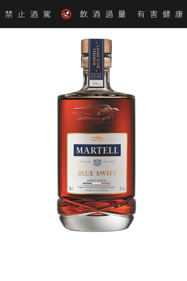 馬爹利藍淬燕建議售價1,680元。圖/保樂力加提供。提醒您:禁止酒駕 飲酒過量有...