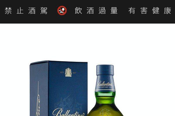 嚴選5款威士忌禮盒 中秋送禮絕對讓你有面子