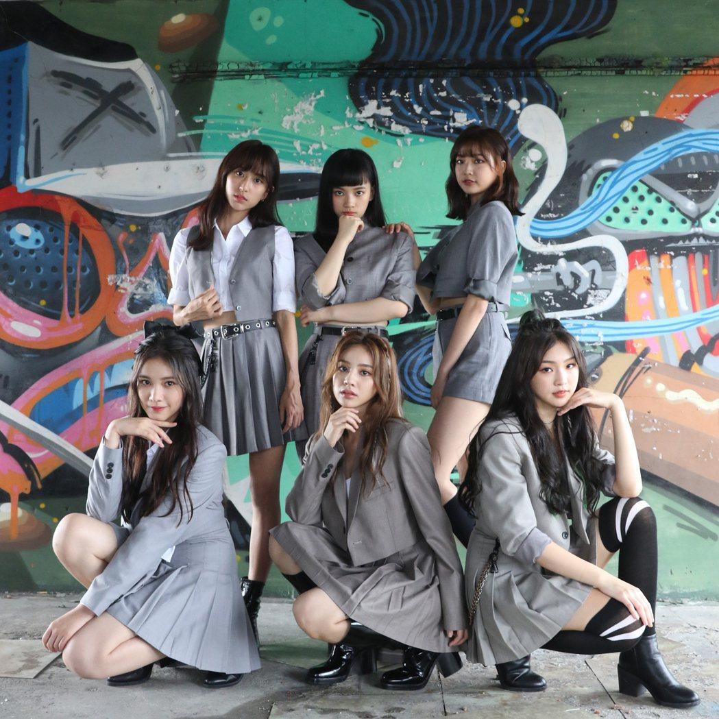 女團「PER6IX」推出迷你專輯「頑美Naughty Beauty」。圖/喜歡音...