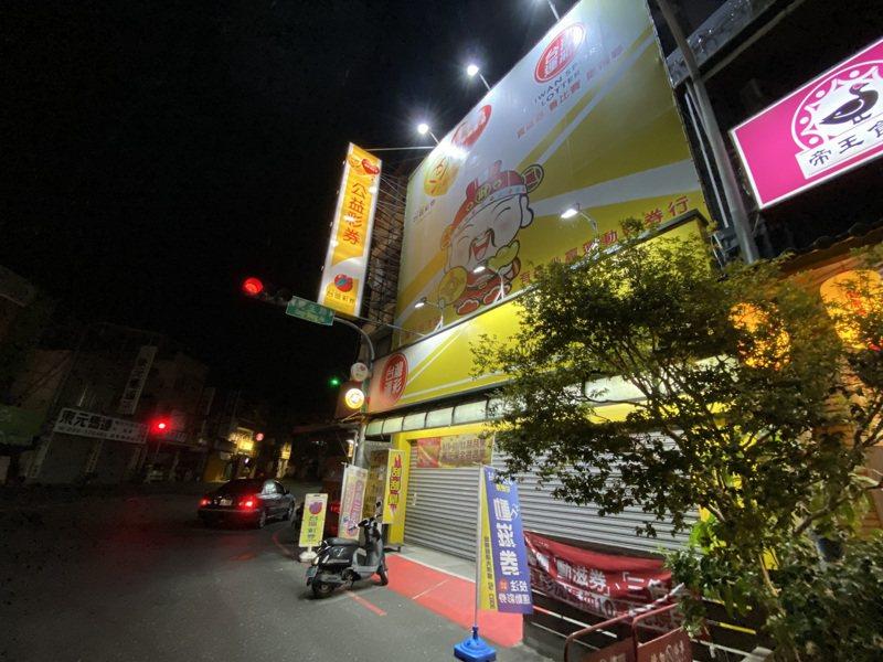 威力彩頭獎6.1億元,今晚開在台東縣更生路上的「大富彩投注站」,1人獨得。記者尤聰光/攝影