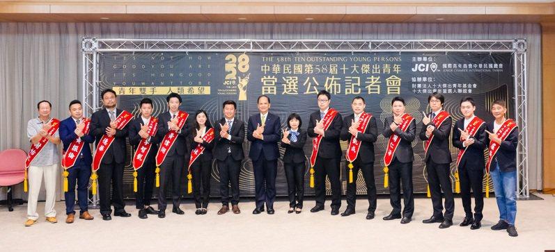 第五十八屆十大傑出青年當選名單十七日在立院發表,本次共十二人獲獎。 圖/立法院提供