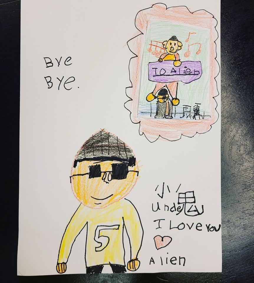 黃小柔曬出曝光兒子詢問「小鬼叔叔怎麼了?」的對話。圖/擷自臉書