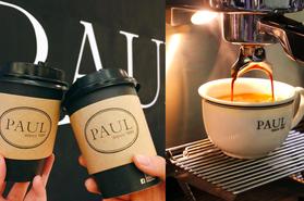 咖啡控快筆記!PAUL「咖啡、茶飲買一送一」連續4天,人氣海鹽焦糖拿鐵必喝