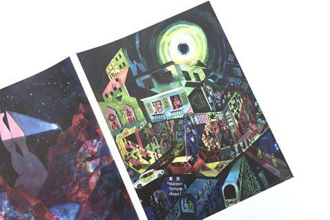 顏色是解放想像力的泉源:色彩魔術師布萊希特.艾文仕的黑暗之光