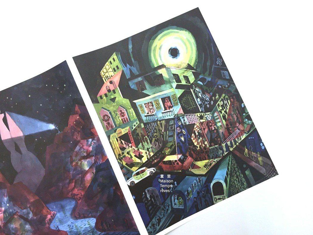 Lontano系列的艾文仕繪本,採用復古大開本Books-Posters散裝形式。 圖/童里繪本洋行