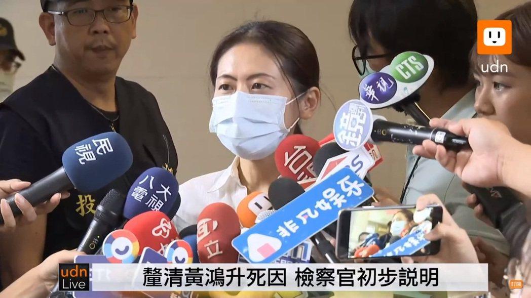 小鬼黃鴻升解剖結果出爐,檢察官初判死因為心血管問題。圖/取自udn直播