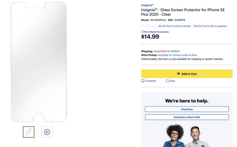 國外電商《百思買Best Buy》上市iPhone SE Plus 2020的保護貼引起外界關注。圖片來源/ bestbuy