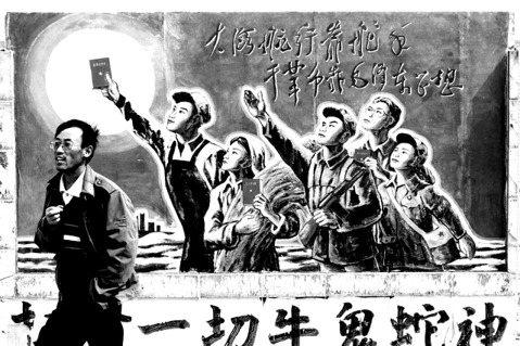 當年輕人進入到半世紀前的文革場景,會發生什麼樣的狀況? 圖/路透社
