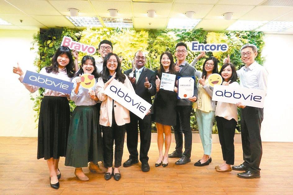 艾伯維藥品獲得HR Asia台灣最佳企業雇主與WeCare最具關懷雇主雙獎肯定。...