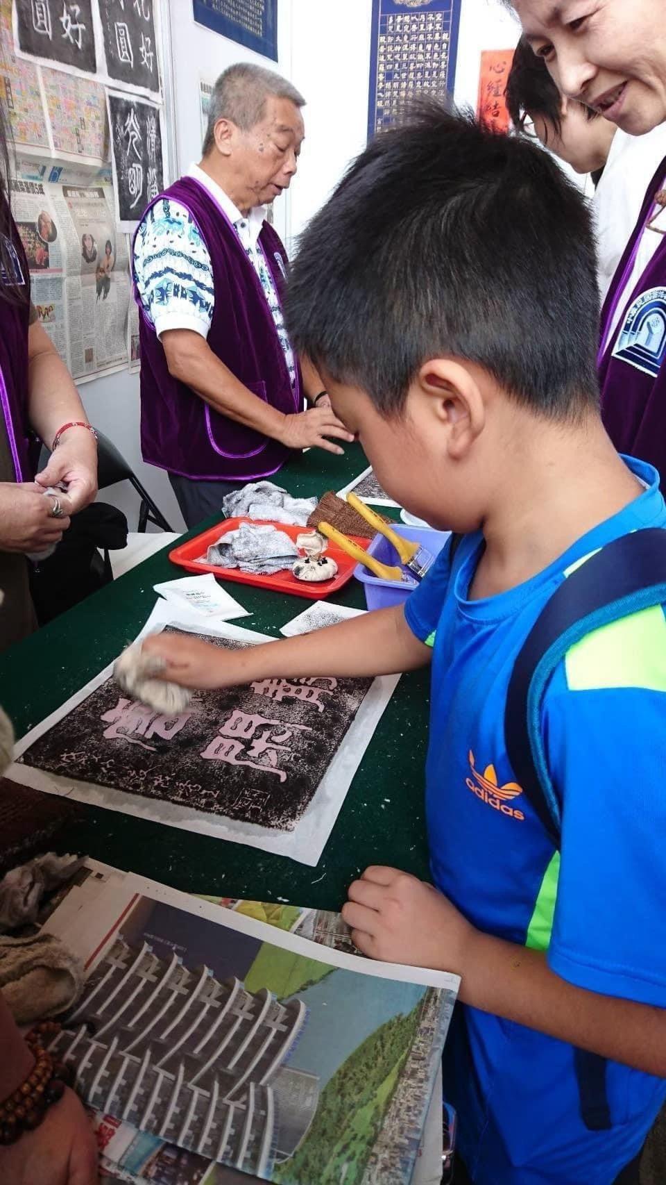 小朋友體驗拓碑活動。圖為2018年漢字藝術嘉年華活動。