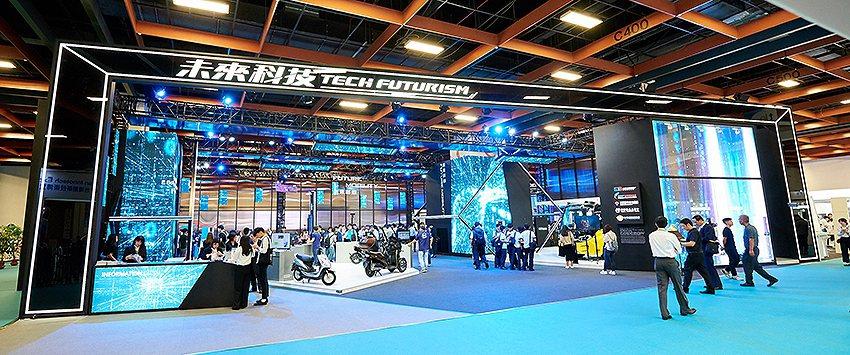 由工業局統籌之2019台灣創新技術博覽會未來科技館,打造未來生活情境,讓民眾親自...