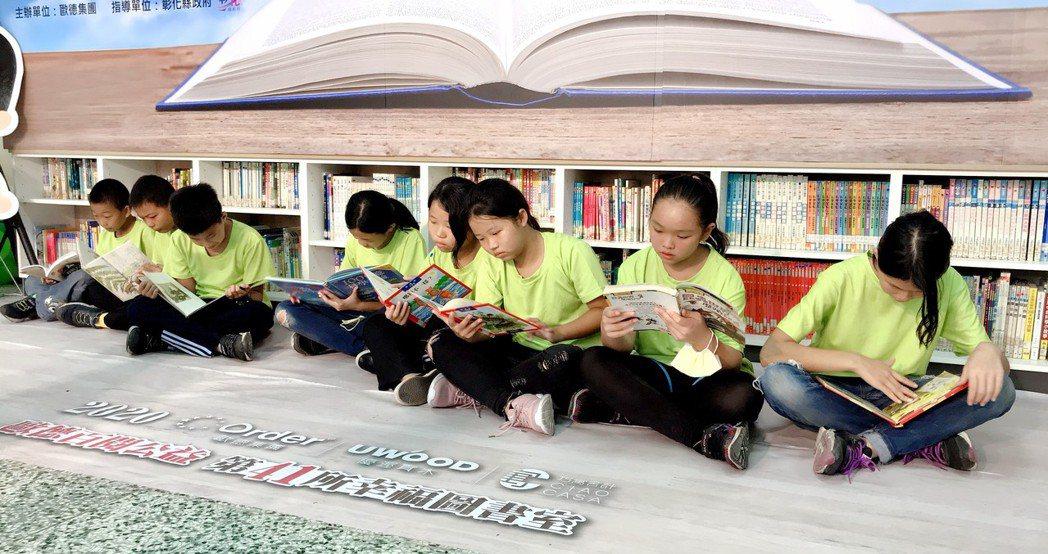 愛閱讀的孩子不會變壞,歐德百閱計畫打造環保綠建材幸福圖書室,給學生們健康快樂學習...