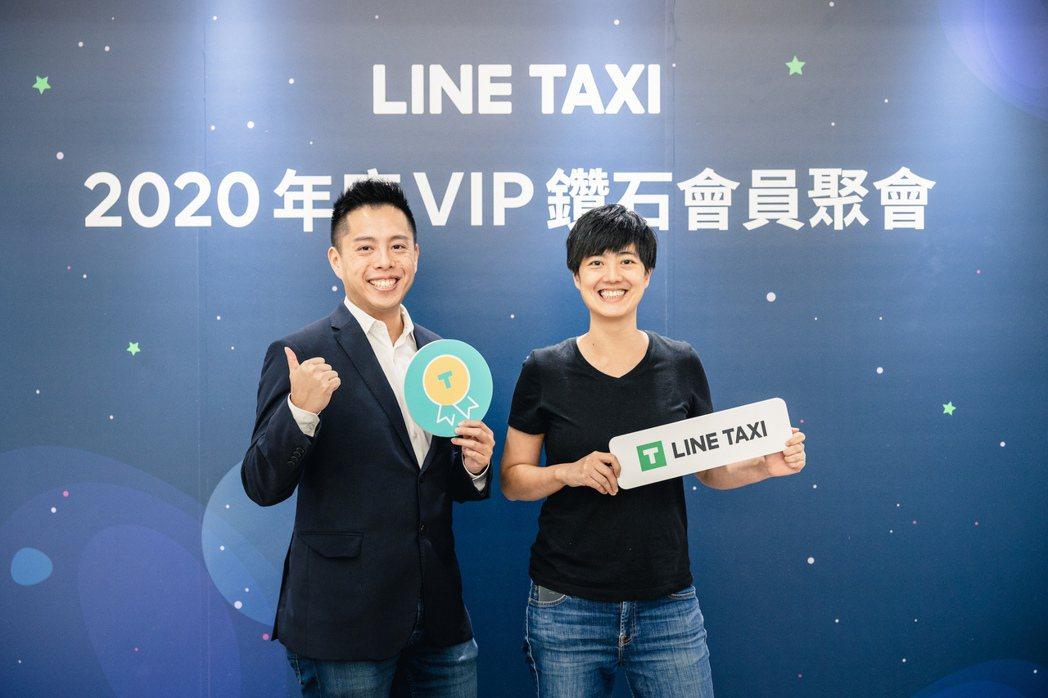 LINE TAXI於9月12日首次舉辦鑽石會員年度聚會,近百位會員出席響應。 L...