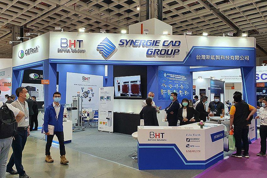 台灣新能智公司(Synergie Cad)參加「SEMICON Taiwan 2...