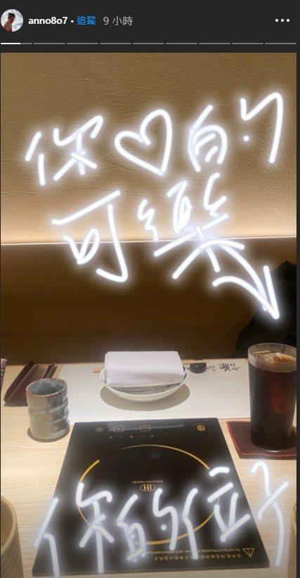 許瑋甯秀出同學會照片,為小鬼留位置,並為小鬼點他最愛的可愛。圖/摘自IG