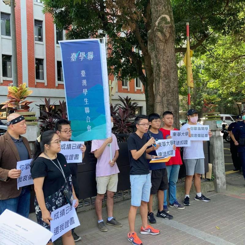 台灣學生聯合會今天上午到教育部門口陳情,指出東華大學今年6月以「未辦理離校手續」為由,拒絕授予畢業證書給三名已達畢業資格的大學生,違反學位授予法。圖/台灣學生聯合會提供