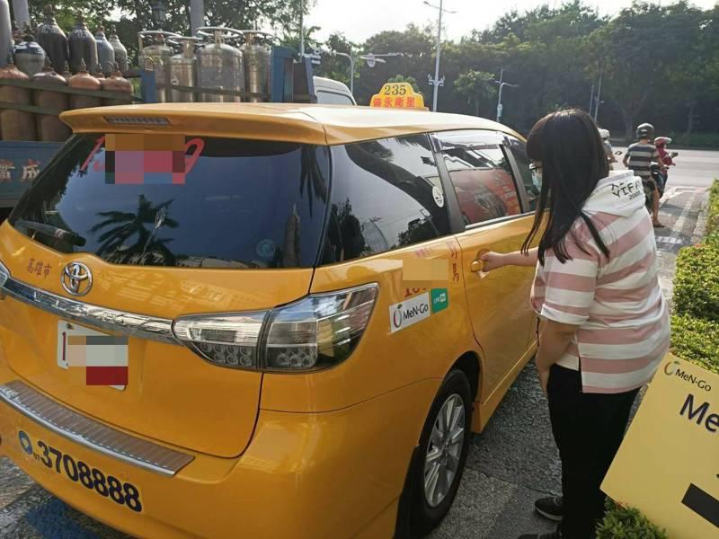 高雄市MeN Go計程車隊增正修科大與輔英科大的校園服務,學生使用MeN Go可享優惠。圖/高雄市交通局提供