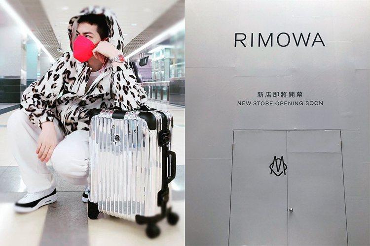 蕭敬騰率先成為RIMOWA和Moncler聯名行李箱的使用者。圖/摘自insta...