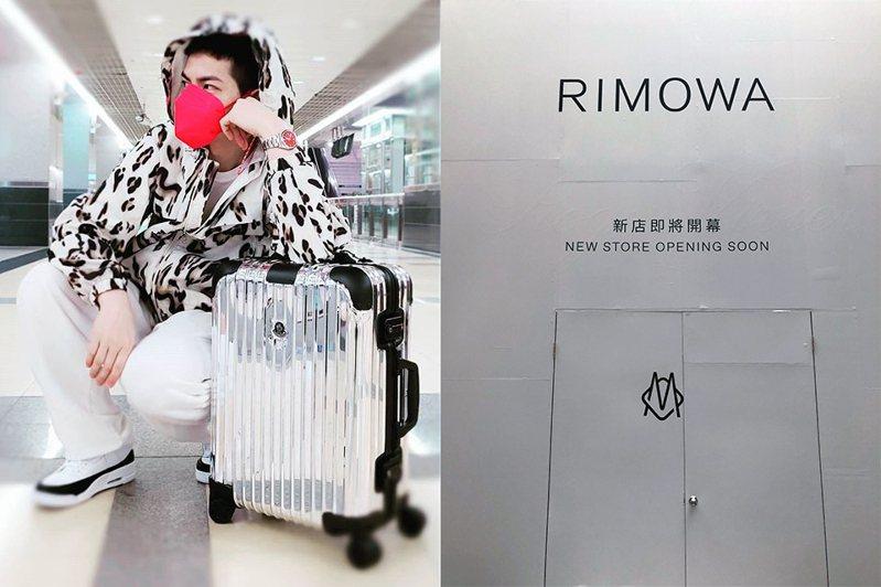 蕭敬騰率先成為RIMOWA和Moncler聯名行李箱的使用者。圖/摘自instagram