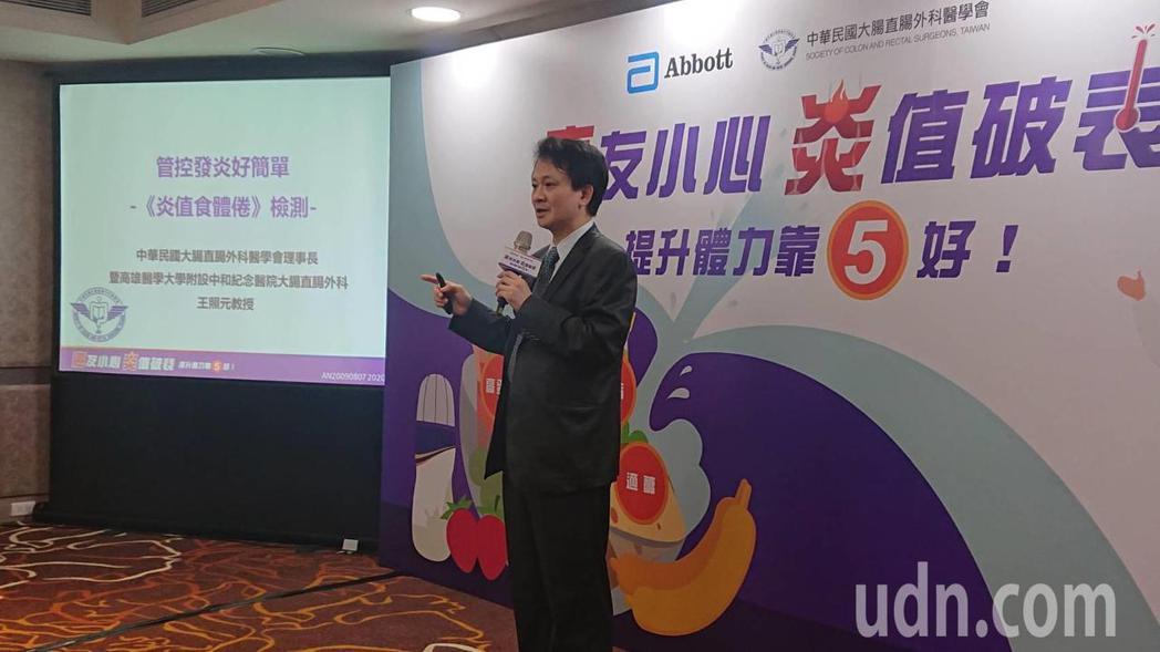中華民國大腸直腸外科醫學會理事長王照元說,癌症治療期間常出現食慾不振、體力下降、...