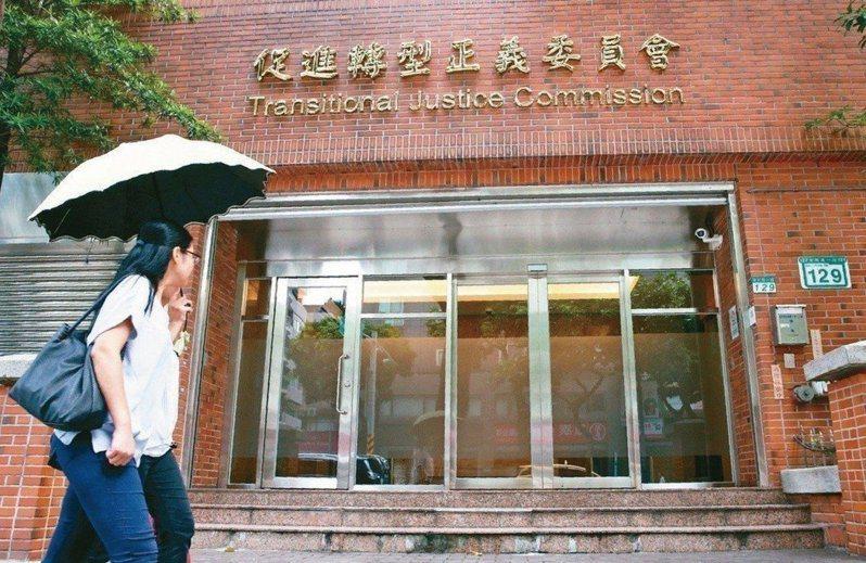 憂國民黨暗藏政治檔案,促轉會下午帶隊赴政大查封。圖/本報資料照片