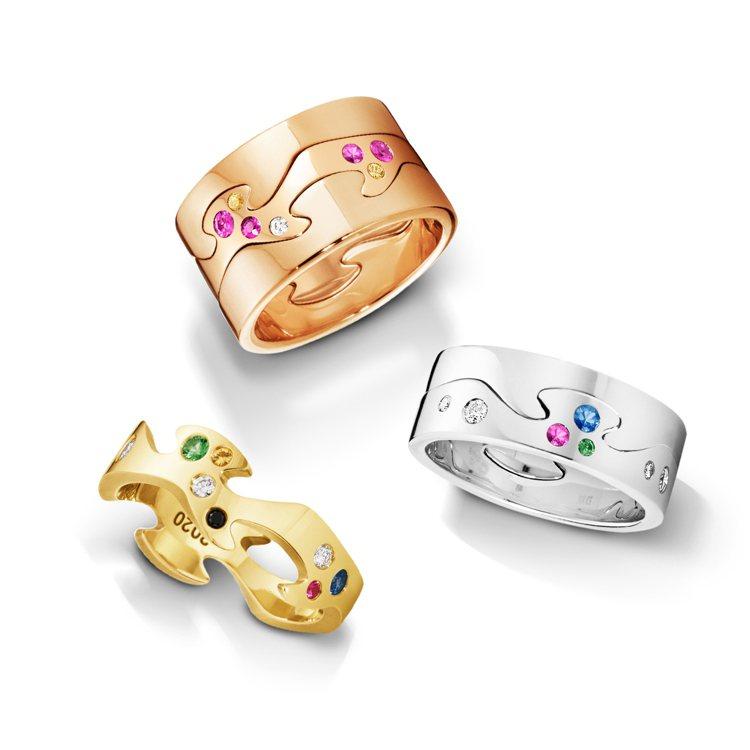 Georg Jensen,FUSION 20週年紀念訂製戒指,共有白K金、玫瑰金...