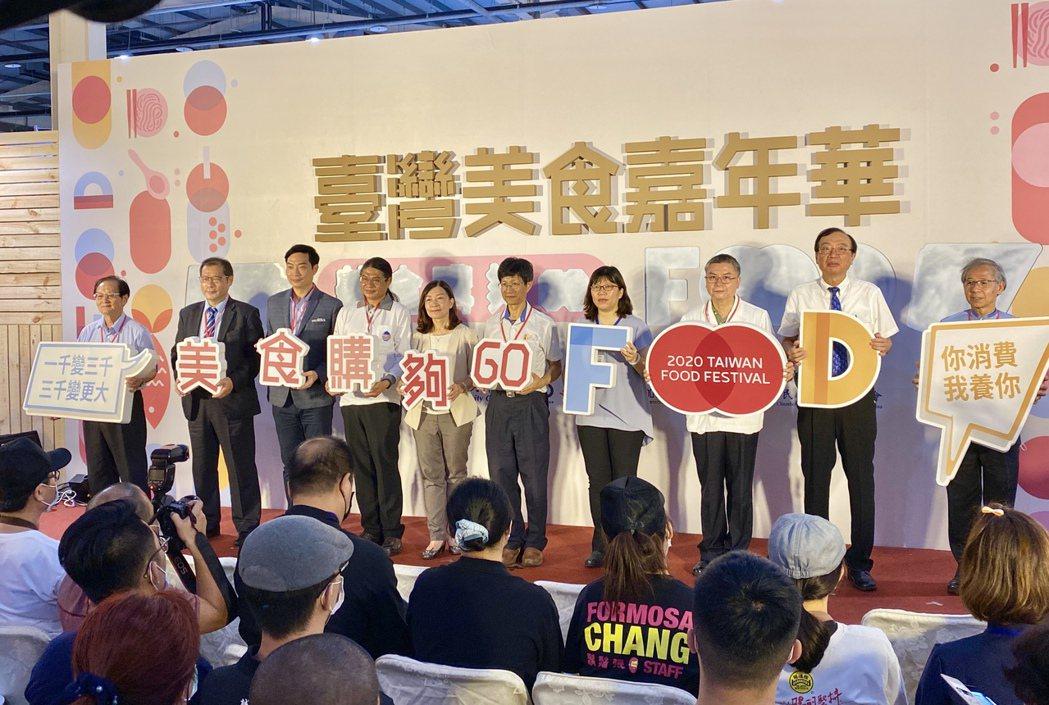 經濟部商業司舉辦的「台灣美食嘉年華」列車開到台中,今日起在烏日高鐵站旁的台中國際...