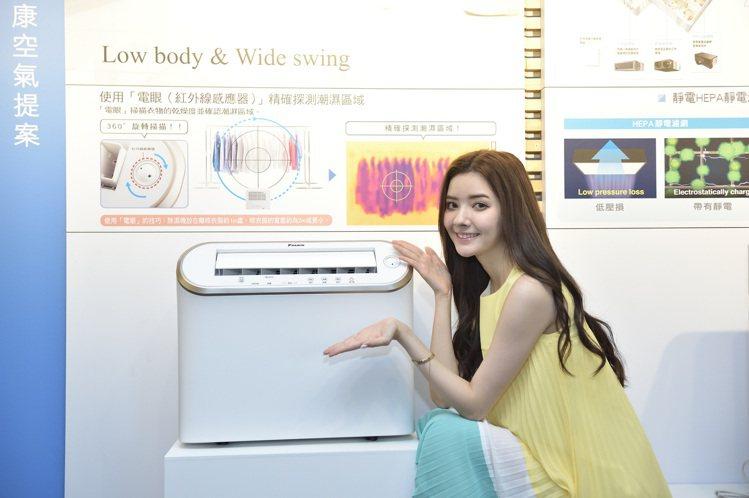 專為台灣家庭需求設計的大金除濕機即日起於全台經銷商、百貨公司、連鎖通路皆可購得,...