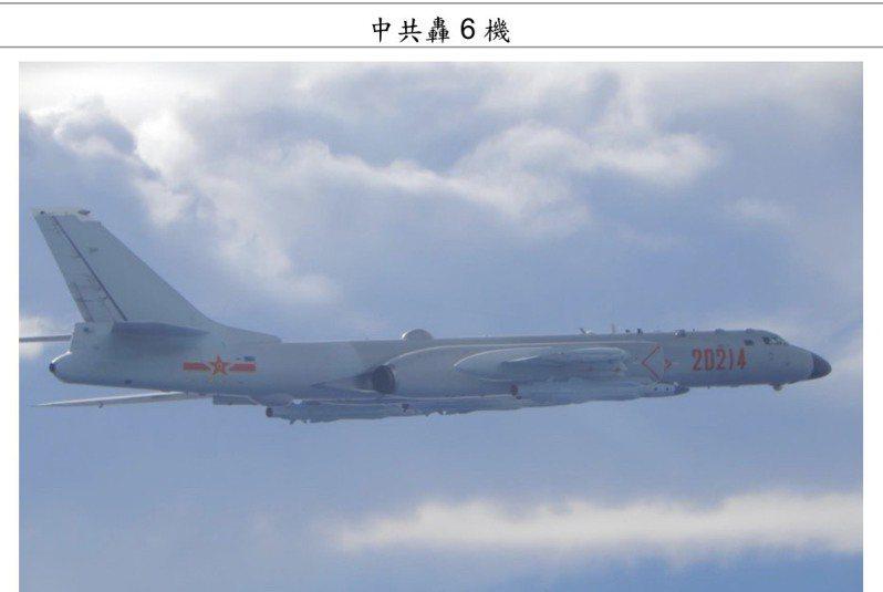 空軍司令部今天下午發布共機挑釁動態,大批共機再度侵入我西南空域防空識别區。圖/國防部