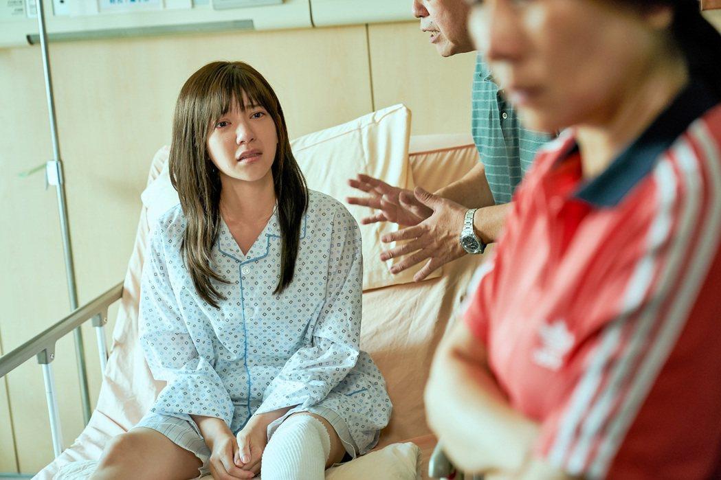 郭雪芙在劇中因傷需暫別跆拳道。圖/八大電視提供