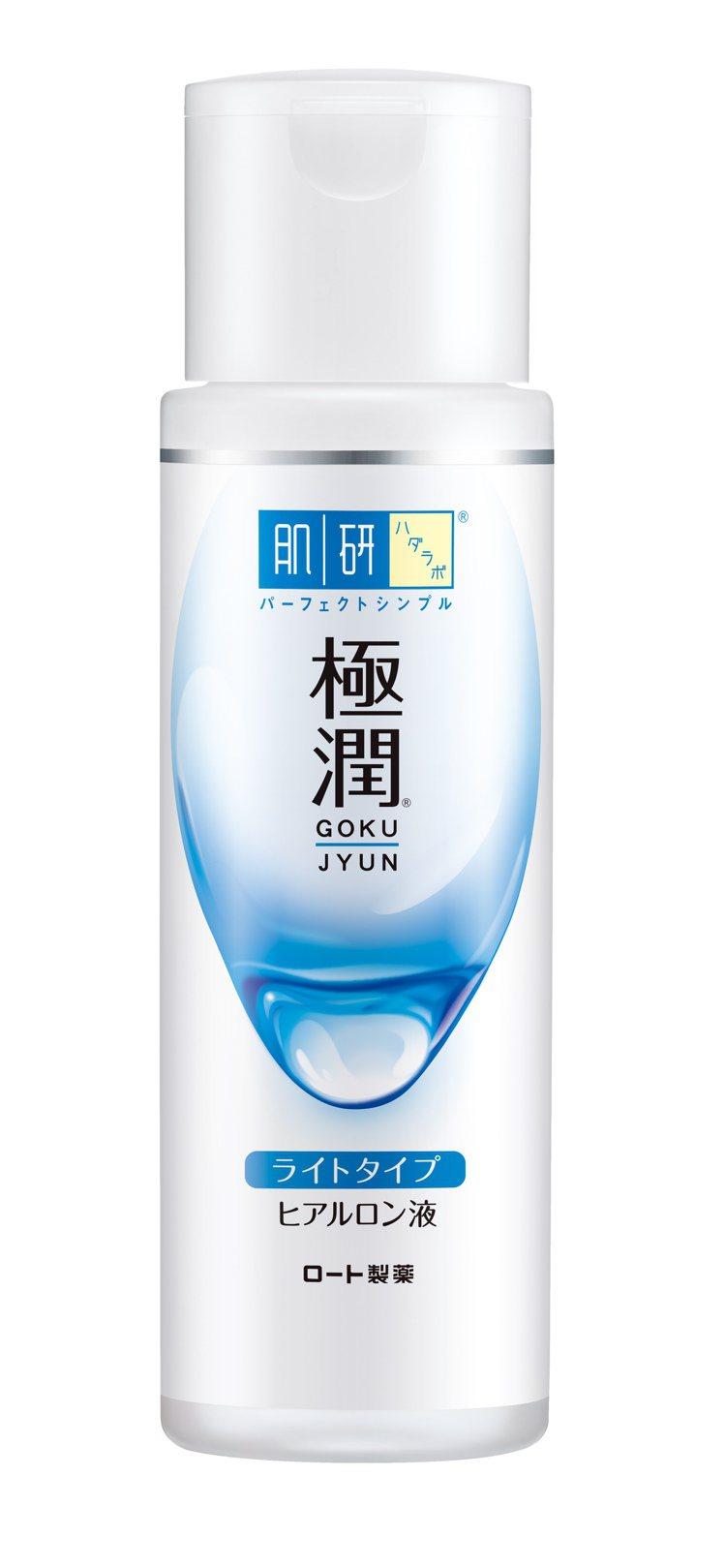 肌研極潤保濕化粧水「輕爽型」170mL/440元。圖/肌研提供