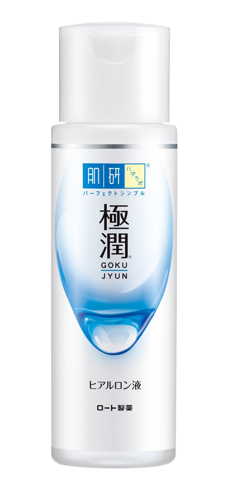肌研極潤保濕化粧水/170mL/440元。圖/肌研提供