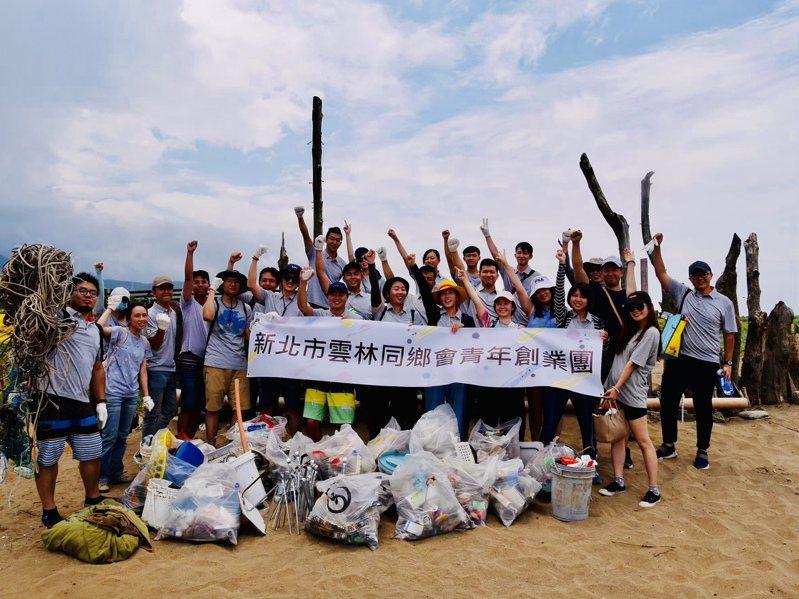新北市雲林同鄉會青年創業團去年8月成立,每月都會辦理淨灘、淨山等活動。圖/李宇翔提供