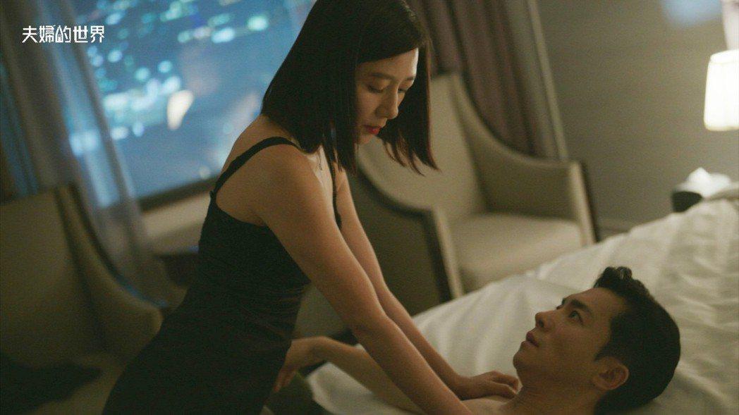 53歲金喜愛身材姣好,演起激情戲性感魅力破表。圖/衛視中文台提供