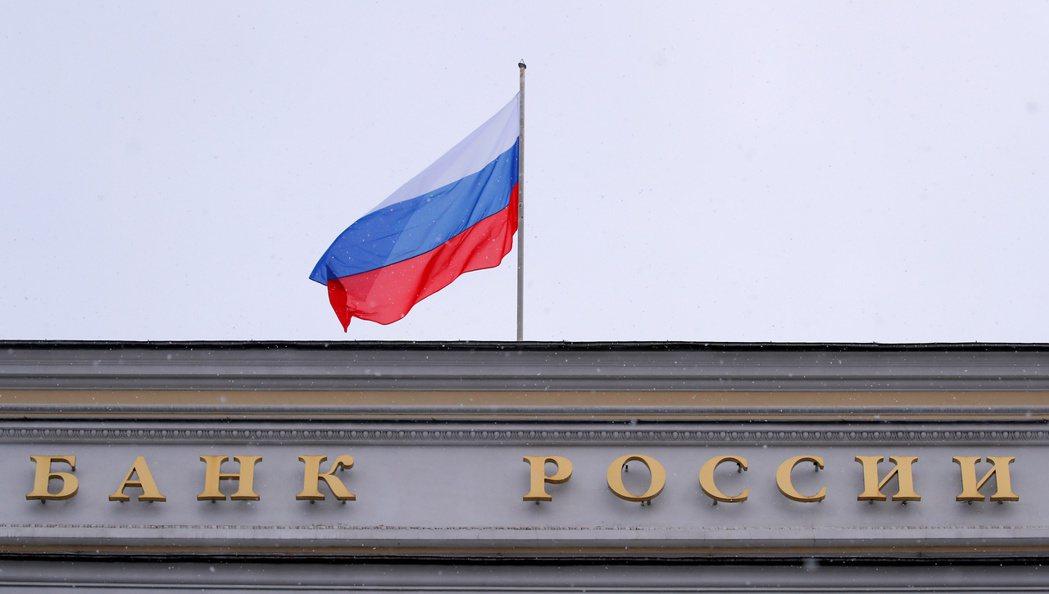 俄國央行18日維持基準利率在4.25%低點。路透