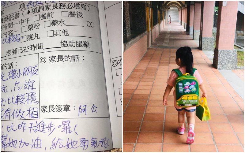 阿公幫剛上幼兒園的寶貝孫女簽名,由於太久沒有簽名了,竟然忘記簽上自己本名,直接寫上「阿公」兩字,可愛的行為讓網友笑翻。 圖/爆廢公社