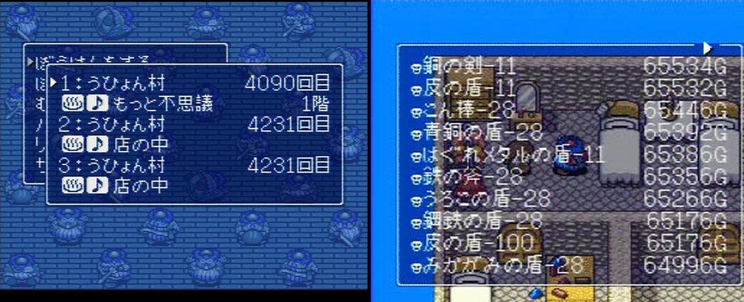 日本一位 45 歲的玩家秋川先生,將超任的《特魯內克大冒險》玩了四千多次,遊戲內...