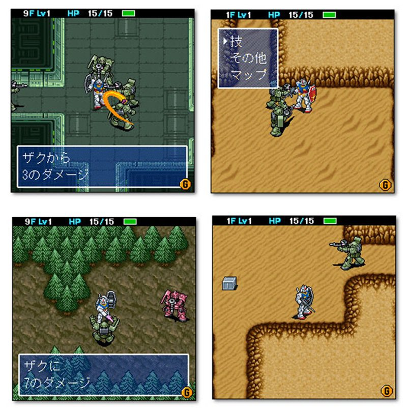 就連大家都喜歡的《機動戰士鋼彈》也都曾經推出過不可思議的迷宮遊戲喔!這款合作的作...